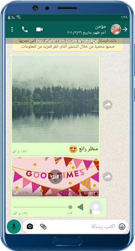 ملصقات وايموجي وفيسات واتساب يوسف الباشا