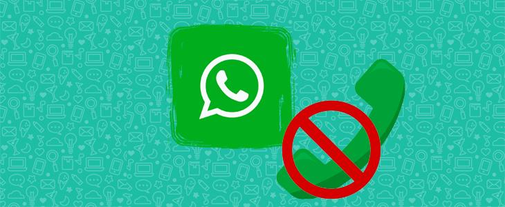 حل مشكلة حجب مكالمات الواتساب