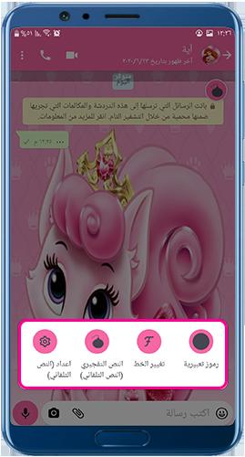 زر جديد في واجهة محادثات واتساب محمود الجدوع mg3whatsapp