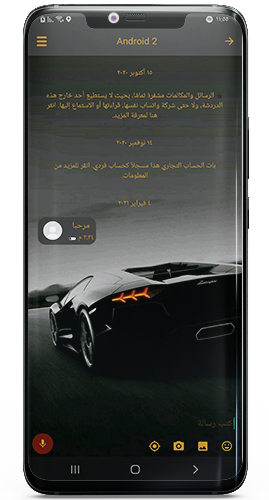 black car themes
