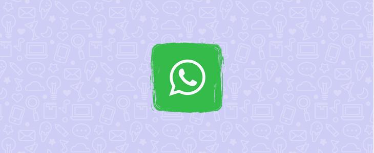 скачать mix WhatsApp